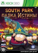 South Park: Палка Истины (The Stick of Truth) Русская Версия (Xbox 360)